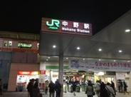中野近辺の画像