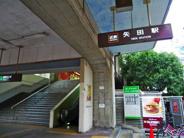 矢田近辺の画像