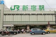新宿近辺の画像