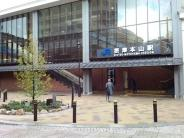 摂津本山近辺の画像