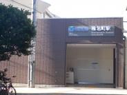 椎名町近辺の画像