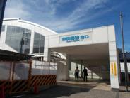 東長崎近辺の画像