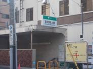 志村坂上近辺の画像