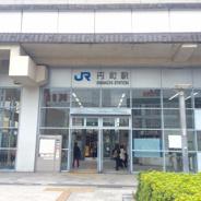 円町近辺の画像