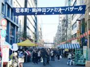 岩本町近辺の画像