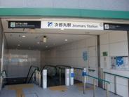 次郎丸近辺の画像