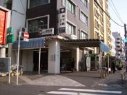西馬込近辺の画像