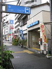 庄内通近辺の画像