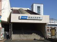 東海大学前近辺の画像