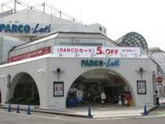 新所沢近辺の画像