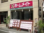 本町近辺の画像