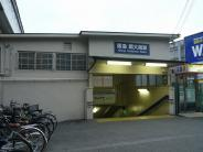 関大前近辺の画像
