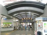 鷹取近辺の画像