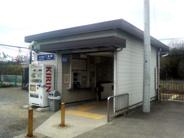 二郎近辺の画像