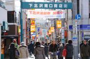 下北沢近辺の画像