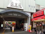 桜台近辺の画像