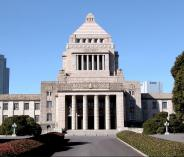 国会議事堂前近辺の画像