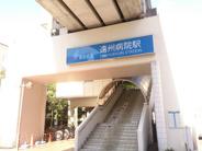 遠州病院近辺の画像