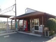 遠州岩水寺近辺の画像