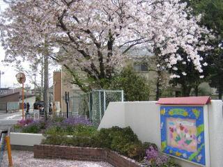 伊丹市立伊丹幼稚園の画像1