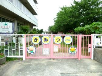 伊丹市立神津幼稚園の画像2