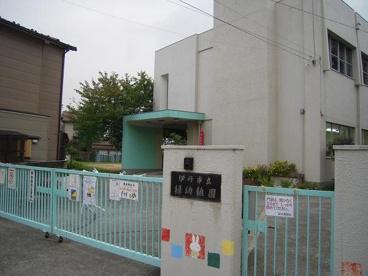 伊丹市立緑幼稚園の画像1