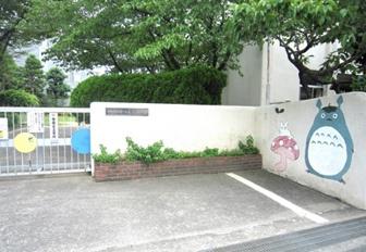 伊丹市立せつよう幼稚園の画像1