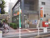 吹田山田西二郵便局