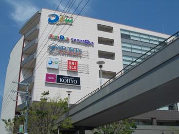 デュー阪急山田の画像3