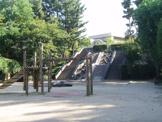 山田西第三公園