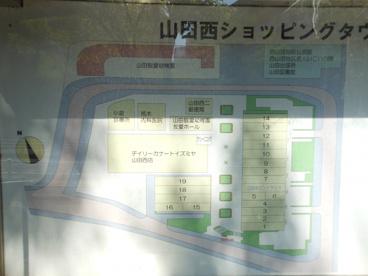 デイリーカナートイズミヤ 山田西店の画像3