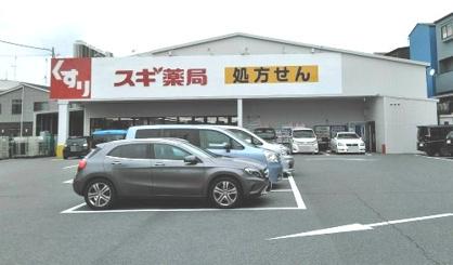 山田西ジャパンの画像1