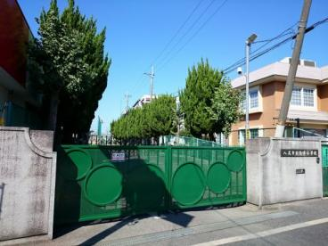 八尾市立 高美小学校の画像1
