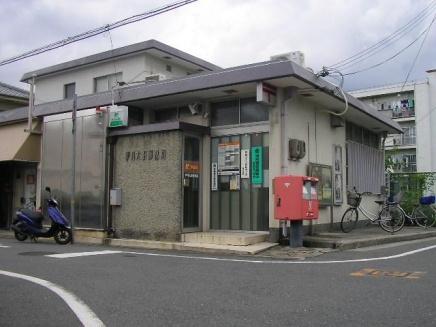 伊丹大野郵便局の画像