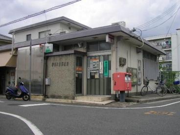 伊丹大野郵便局の画像1