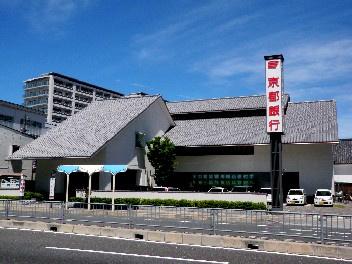 京都銀行 伊丹支店の画像1