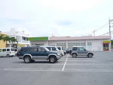 サンエーV21西崎店の画像1