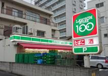 ローソンストア100 船橋大神宮店