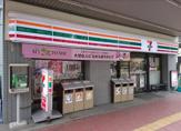 セブンイレブン 船橋宮本店