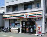 セブンイレブン 京成大和田駅前店
