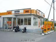 吉野家糸満店の画像1