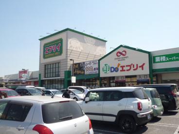 業務スーパー エブリイ連島店の画像1