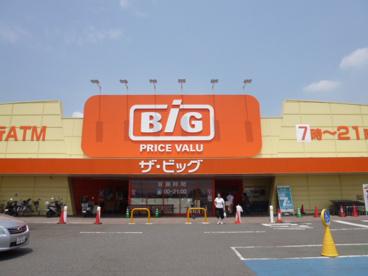 ザ・ビッグ連島店 の画像1