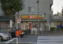ほっかほっか亭 江戸堀店