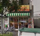 ほっかほっか亭 九条新道店