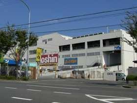 ホームセンターコーナン 伊丹店の画像1