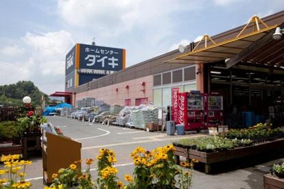 ホームセンターダイキ 伊丹店の画像1
