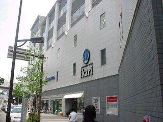 いかりスーパー 阪急伊丹店の画像