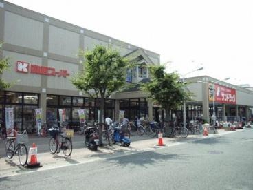 関西スーパー 桜台店の画像1