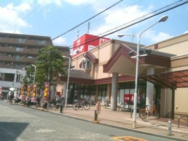 関西スーパー 鴻池店の画像1